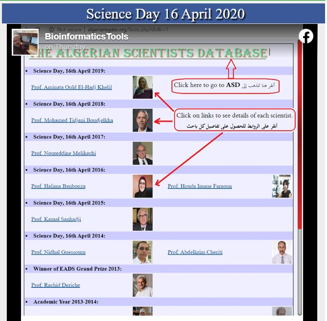 Find out about Scienec Day 2020 on BioinformaticsTools FB Blog Page